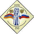ArmenianStamps-335A.jpg