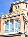 Arnedo - Palacio de la Baronesa 08.jpg