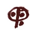 Arte-esquematico-Idolo oculado 2.png