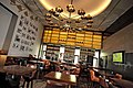 Arthur's Bar & Grill.jpg