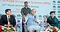 "Arun Jaitley addressing at the seminar on ""Pradhan Mantri Fasal Bima Yojana (PMFBY) and Unified Package Insurance Scheme (UPIS)"", in Mumbai.jpg"