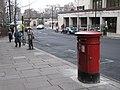 Arundel Street, WC2 (2) - geograph.org.uk - 1132031.jpg