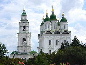 Astrakhan Kremlin - Image: Astrakhan Maria Ascension cathedral