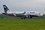 Aurora, Airbus A319-111, VQ-BBD (17611446883).jpg