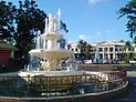 Aurora Park located in Laoag City, Ilocos Norte. The provincial capitol can be seen in the background
