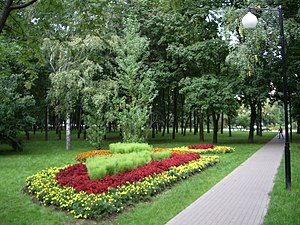 Aviators park in Moscow.JPG