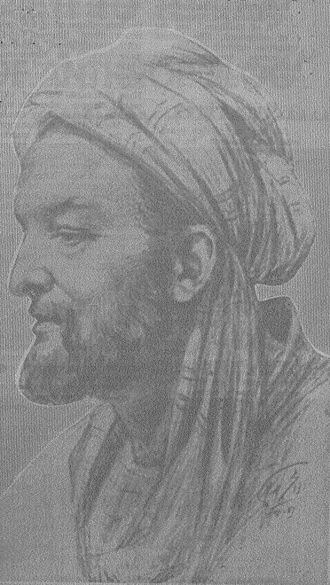 Philosophy of happiness - A drawing of Avicenna, 1960.