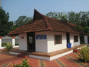 Geevarghese Mar Gregorios of Parumala - Azhippura - Small building where Mar Gregorios lived at Parumala