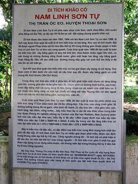 File:Bảng giới thiệu di tích Nam Linh Sơn Tự.jpg