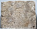 B15, Middle Persian Script, Inscribed Stone Block of Paikuli Tower.jpg