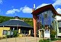 Bad Kreuznach – Cruzenia-Gesundheitszentrum im Kurviertel - panoramio.jpg