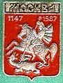 Badge Москва1.jpg