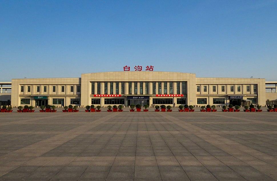 Baigou Railway Station (20180503180332)