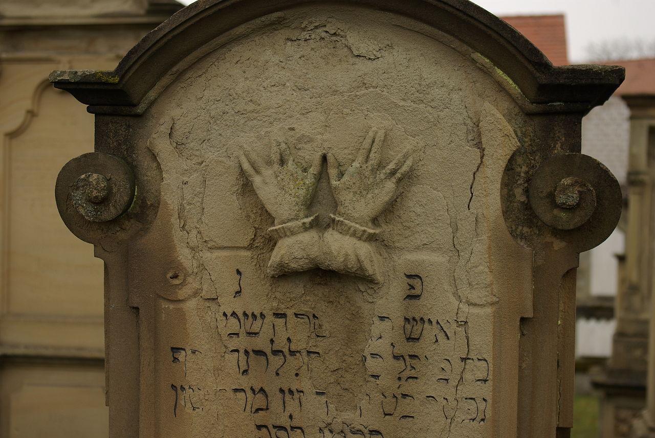 Bamberg Jüdischer Friedhof 022.JPG