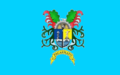 Bandera de pacasmayo.png