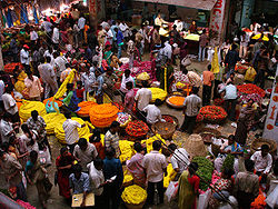 Bangalore city market.jpg