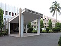 Bapurao Deshmukh College of Engineering, Sevagram.jpg