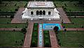 Bara dari badshi mosque.jpg