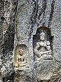 Barabar Caves - Rock Carvings, Kawa Dol (9224524459).jpg