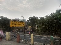 Baranagar Road railway station.jpg