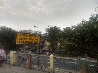 Baranagar - Baranagar railway station