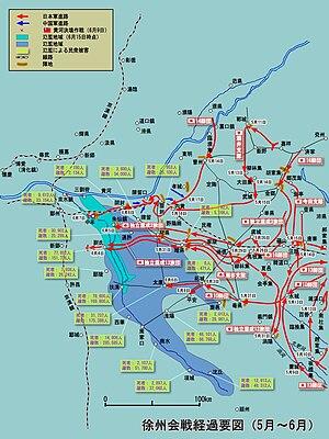 Battle of Xuzhou - Image: Battle of Xuzhou 1938