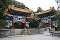 Beihai Park (9868832715).jpg