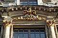 Belgique - Bruxelles - Maison de la Balance - 02.jpg