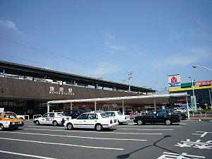 Beppu Station - Beppu Station
