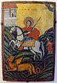 Bessarabia, mihail lentovici (scuola moldava), s. giorgio uccide il drago, 1806, da orac.JPG