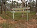 Bewmalling reserve sign board.jpg