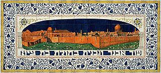 art school in late Ottoman and British Mandatory Palestine