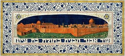 Bezalel tiles, 1920s
