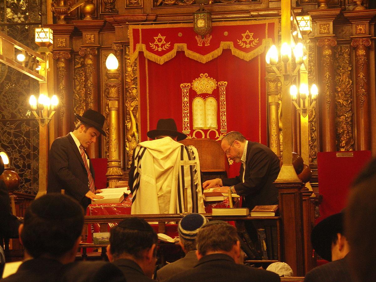 Bima (synagoge) - Wikipedia
