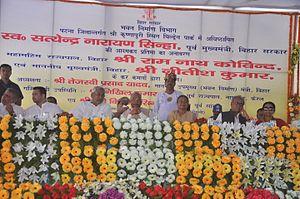 Nikhil Kumar - Image: Bihar Governor CM Fmr Governor Kerala during public function