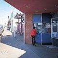 Bijou Theatre Ticket Window (Lincoln City, Oregon).jpg