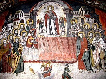 Biserica Sfânta Treime din Mândra.jpg