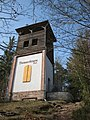 Bismarckturm (Sitzendorf) 10.jpg