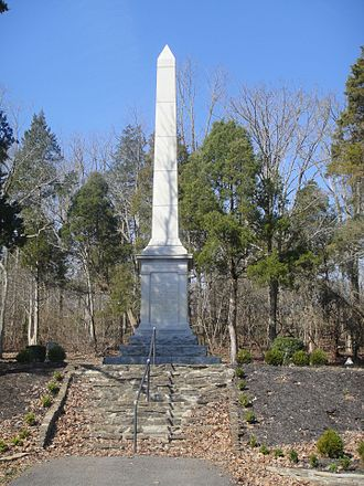Blue Licks Battlefield State Resort Park - Monument at the Blue Licks Battlefield