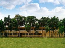 Bogra Zilla School Main Building.jpg