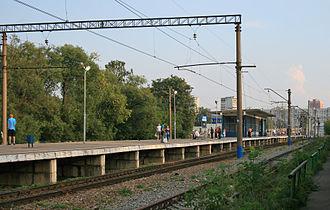 Bolshevo - Image: Bolshevo platform