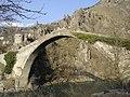 Bridge over Aoos river, Konitsa, Epirus, Greece.jpg