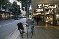 Brisbane City QLD 4000, Australia - panoramio (34).jpg