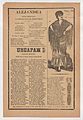 Broadsheet with two love ballads about desirable women, woman wearing a shawl and a skirt with her hands placed on her hips MET DP868546.jpg