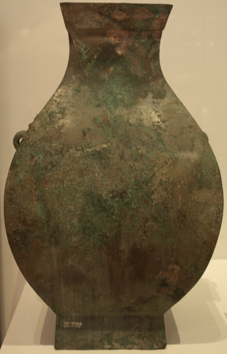 Hu (vessel) - Image: Bronze Hu Vessel Eastern Zhou Dynasty ROM May 8 08