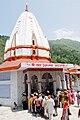 Buddha Amarnath Yatra Mandir, Poonch.jpg