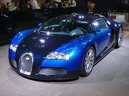 Bugatti veyron in Tokyo.jpg