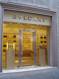 Bulgari shop in Milan, Italy