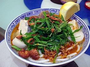Bún Bò Huế, a spicy Vietnamese soup noodle dis...