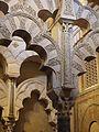 Córdoba Spain - Mezquita de Córdoba - Cathedral of Our Lady of the Assumption - Moorish Detail.11 (17941850363).jpg